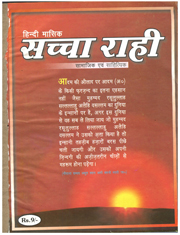 March-2002